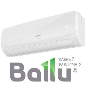 Сплит-система BALLU BSW-07HN1 - OL_17Y серия OLYMPIO со склада в Волгограде, для помещения до 21м2