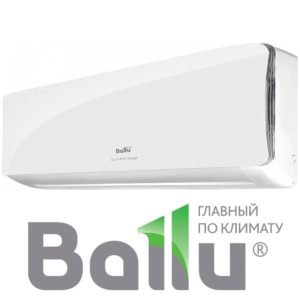 Сплит-система BALLU BSO-07HN1 серия Olympio Edge со склада в Волгограде, для помещения до 21м2