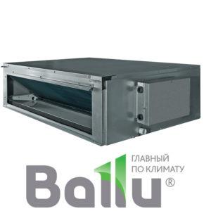 Канальный внутренний блок мульти сплит-системы Ballu BDI-FM/in-12HN1/EU серия Super Free Match, по низкой цене со склада в Волгограде. Бесплатная доставка. Звоните!