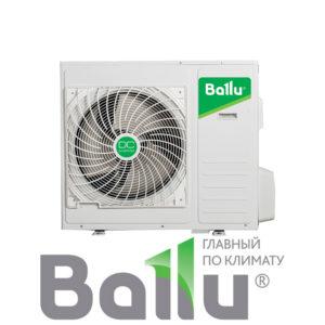 Наружный блок мульти сплит-системы Ballu B2OI-FM/out-20HN1/EU серия Super Free Match, по низкой цене со склада в Волгограде. Бесплатная доставка. Звоните!